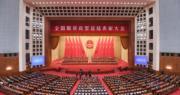 習近平:中國脫貧攻堅戰全面勝利 北京開表彰大會