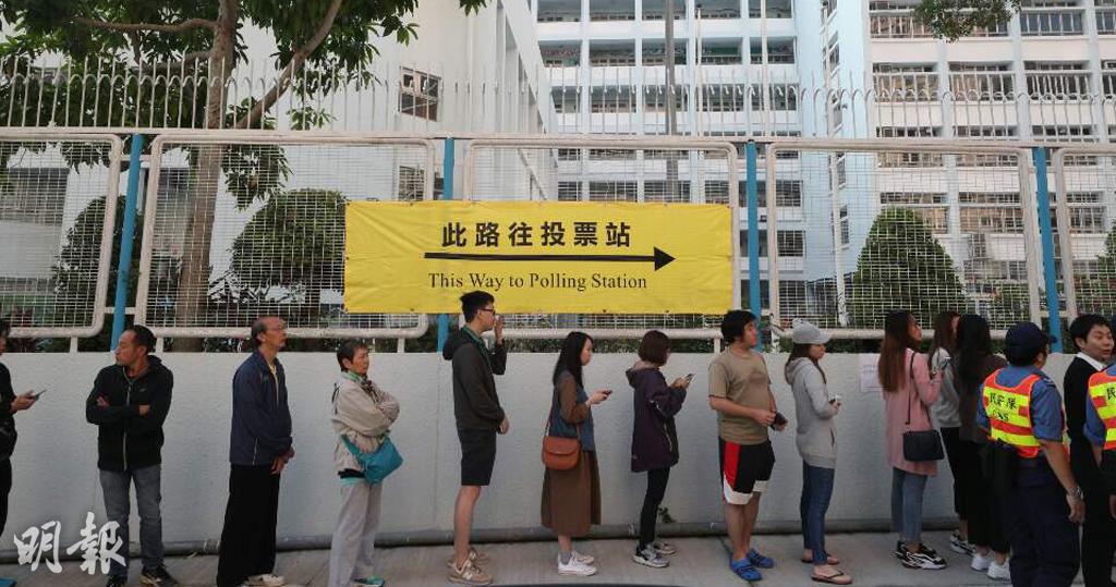 消息:香港特首選委北京倡增至1500席取消區議會席位 立法會擬增至90席取消超區界別