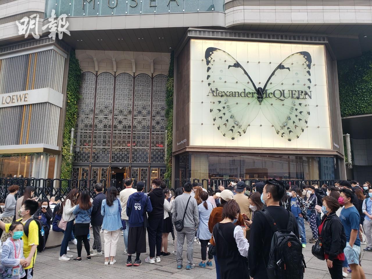 K11 MUSEA香港樂高探索中心今開幕設多項防疫措施 已售出約3000張門票 (12:48) - 20210306 ...
