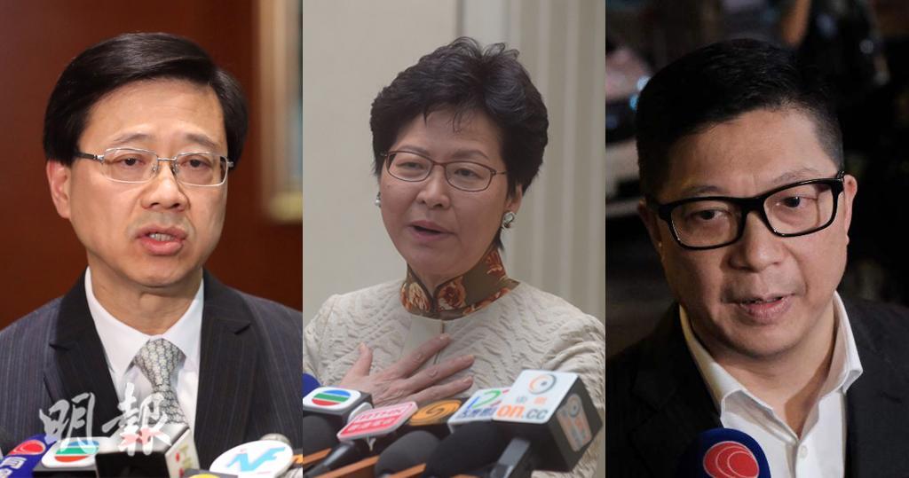 保安局長李家超(左起)、特首林鄭月娥、警務處長鄧炳強(資料圖片)