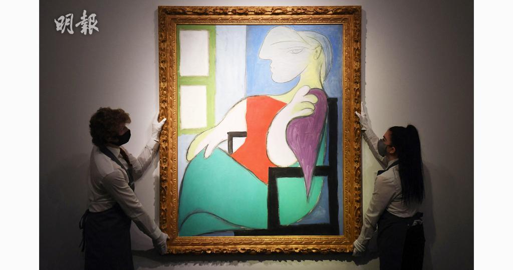 畢加索為情人畫《坐在窗邊的女子》 以8億港元成交