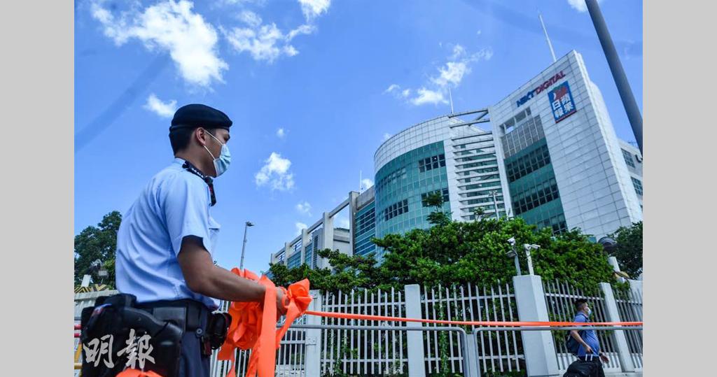 港區國安法|消息:警要求《蘋果日報》限時刪籲外國制裁中國及香港文章 政府禁7銀行處理相關資產