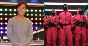 《魷魚遊戲》工作人員衫Hit爆校園 譚俊彥︰如果我去接放學都幾好笑