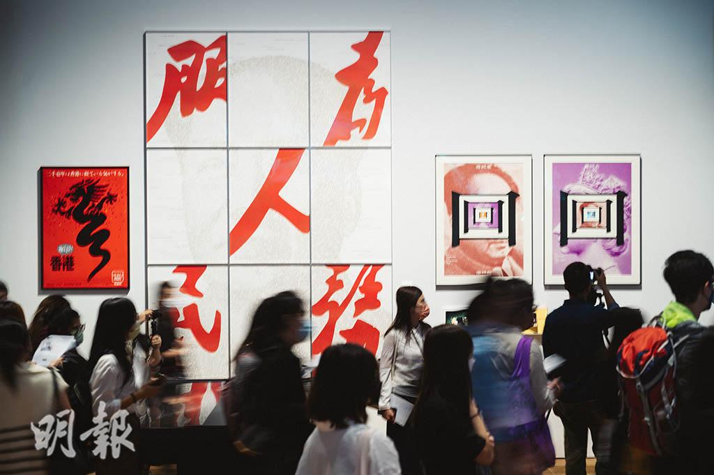 在「身分認同」章節中,展出陳幼堅的《為人民服務》(左),隱隱可見毛澤東樣貌;旁邊的鄧小平和英女王,是劉小康的《應回去,港回歸》、《終回來,港回歸》。(蘇智鑫攝)