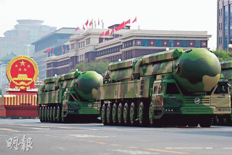 國慶閱兵 東風-41核導彈首亮相