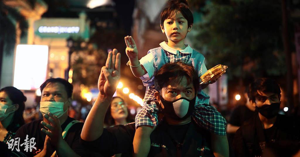 泰國反政府示威
