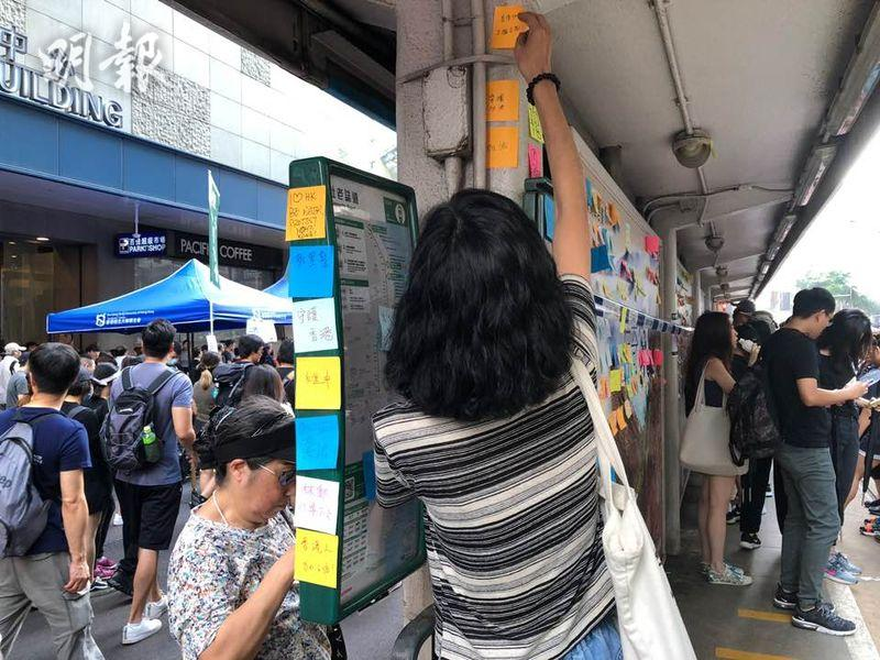 7‧21反修例遊行 電車站成「連儂牆」