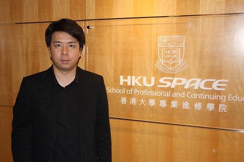 香港大學專業進修學院生命科學及科技學院高級課程主任林世銘