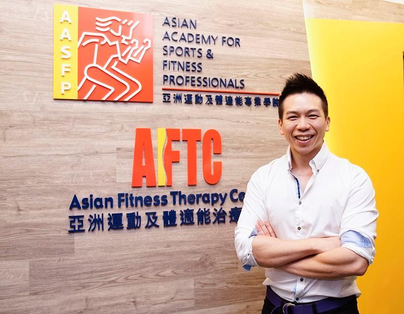亞洲運動及體適能專業學院 (AASFP) CEO 兼首席講師周錦浩