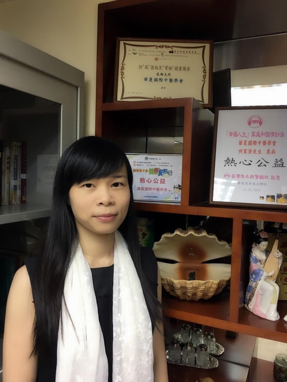 華夏國際中醫學會課程發展主任梁妙琚