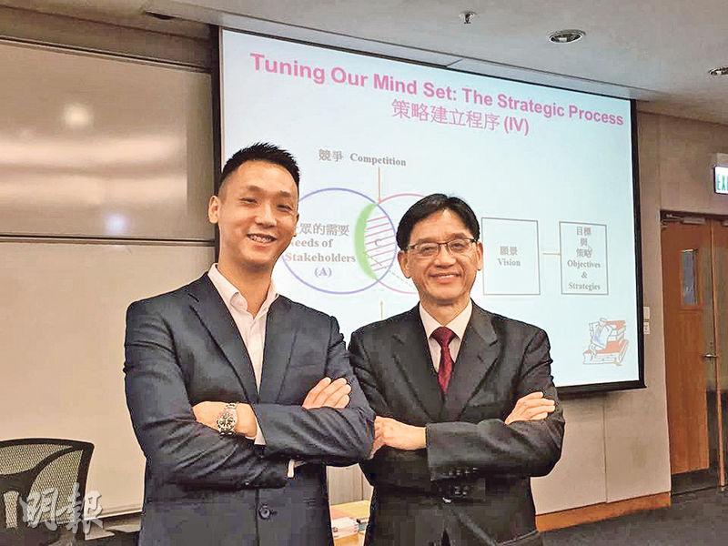 遇上貴人——陳志輝是香港中文大學市場學系教授,也是Ray最尊重的人之一。(圖﹕受訪者提供)