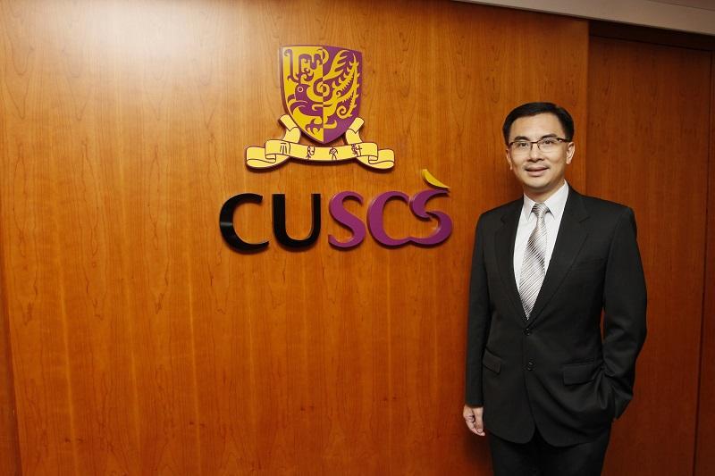 香港中文大學專業進修學院社會科學及教育課程總監崔日雄博士