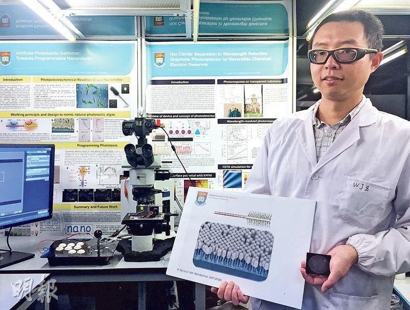 港大化學系助理教授唐晉堯表示,今次研發的「納米機械人」以「硅」及「二氧化鈦」製作,因這兩種物料可以感光,當接觸到紫外線後便可以移動。(邱雅錡攝)
