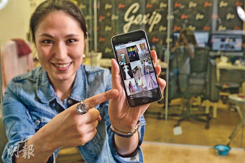 建立時尚平台——時裝網購App Goxip創辦人Juliette擁有豐富電子商貿經驗,一年前已開始研發Goxip,現時團隊約有15人,暫時以香港和馬來西亞為主要市場。(圖:黃志東)