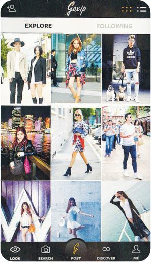 追蹤型人   即使不想購物,也可追蹤型人明星的穿衣相片,方便取得靈感。(圖:黃志東)