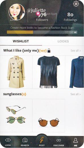 減價通知——看中心愛的物品,可以先放入wishlist,如物品稍後減價也會有通知。 (圖:黃志東)