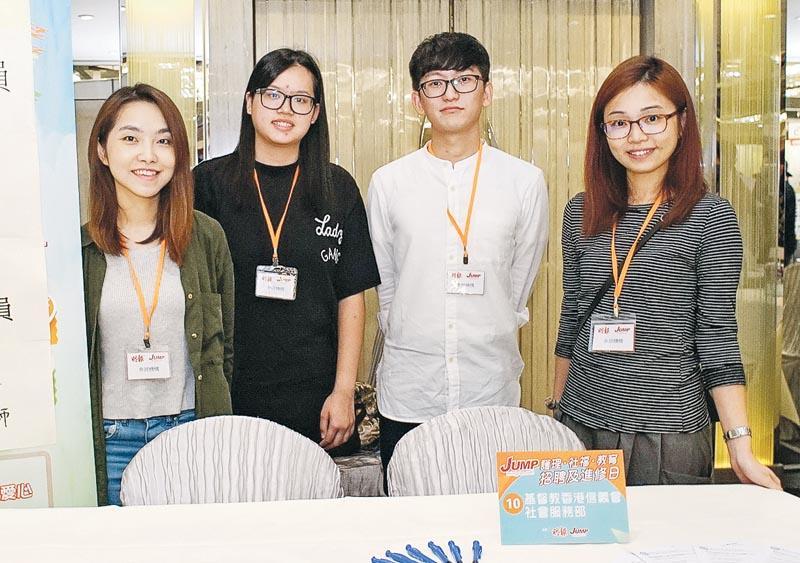 基督教香港信義會
