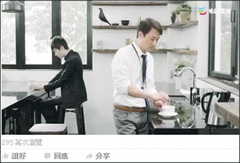 黎明演出的咖啡廣告,被網民瘋傳。(網上圖片)