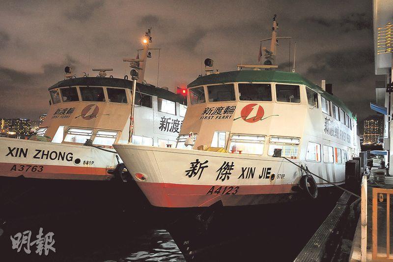由中環開往梅窩的「新傑」號新渡輪昨發生女乘客跳海企圖自殺案,幸得船員奮不顧身跳海拯救,未有生命危險。(樊銳昌攝)