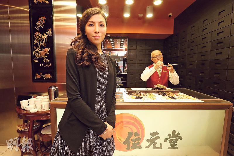 位元堂主席鄧清河女兒鄧蕙敏加入位元堂兩年,推動品牌年輕化,為百年老店注入年輕活力。
