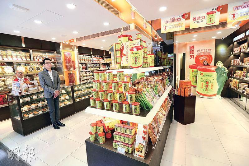 位元堂去年將銅鑼灣門店打造成概念店,透過現代化設計和服務迎合年輕顧客。