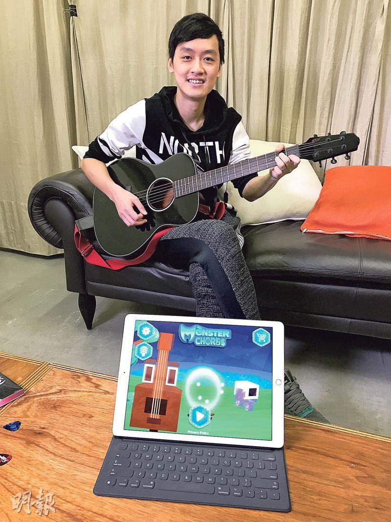 助調整結他——Kimme試玩「Monster Chord」結他學習App,覺得此App能提高小朋友對學習結他的興趣。另此App更有調整結他的功能,開啟tuner,App憑手機或平板的米高峰收到你彈出的音色,從而指導你一步步調整弦線的鬆緊達到準確的音色。(圖﹕Frank)