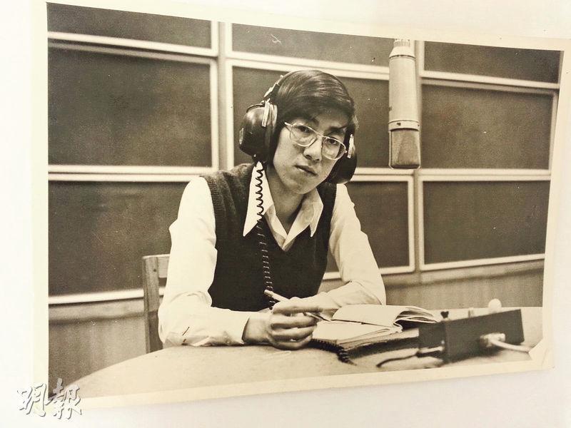 張文新攝於上世紀七十年代主持電台節目時。(圖:受訪者提供)