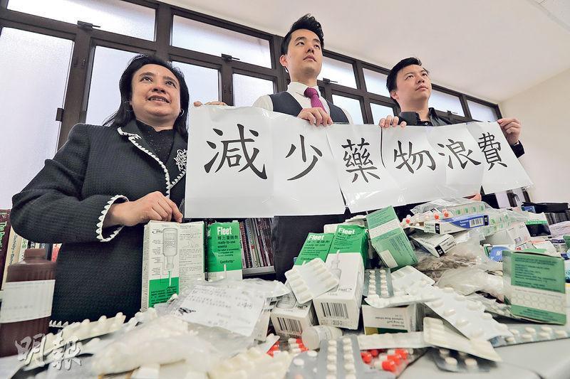 藥劑師工會指公營醫院經常一次過處方大量藥物,造成浪費。圖為藥劑專科學院院長鄭綺雯(左起)和副院長吳彬彬、藥劑師工會會長羅俊昌。(李紹昌攝)