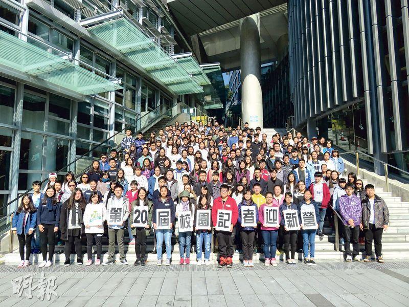 300多名第20屆校記分兩天到香港中文大學參與迎新營,向新聞與傳播學院師生取經。(圖:譚舒雅、鄒靖儀)