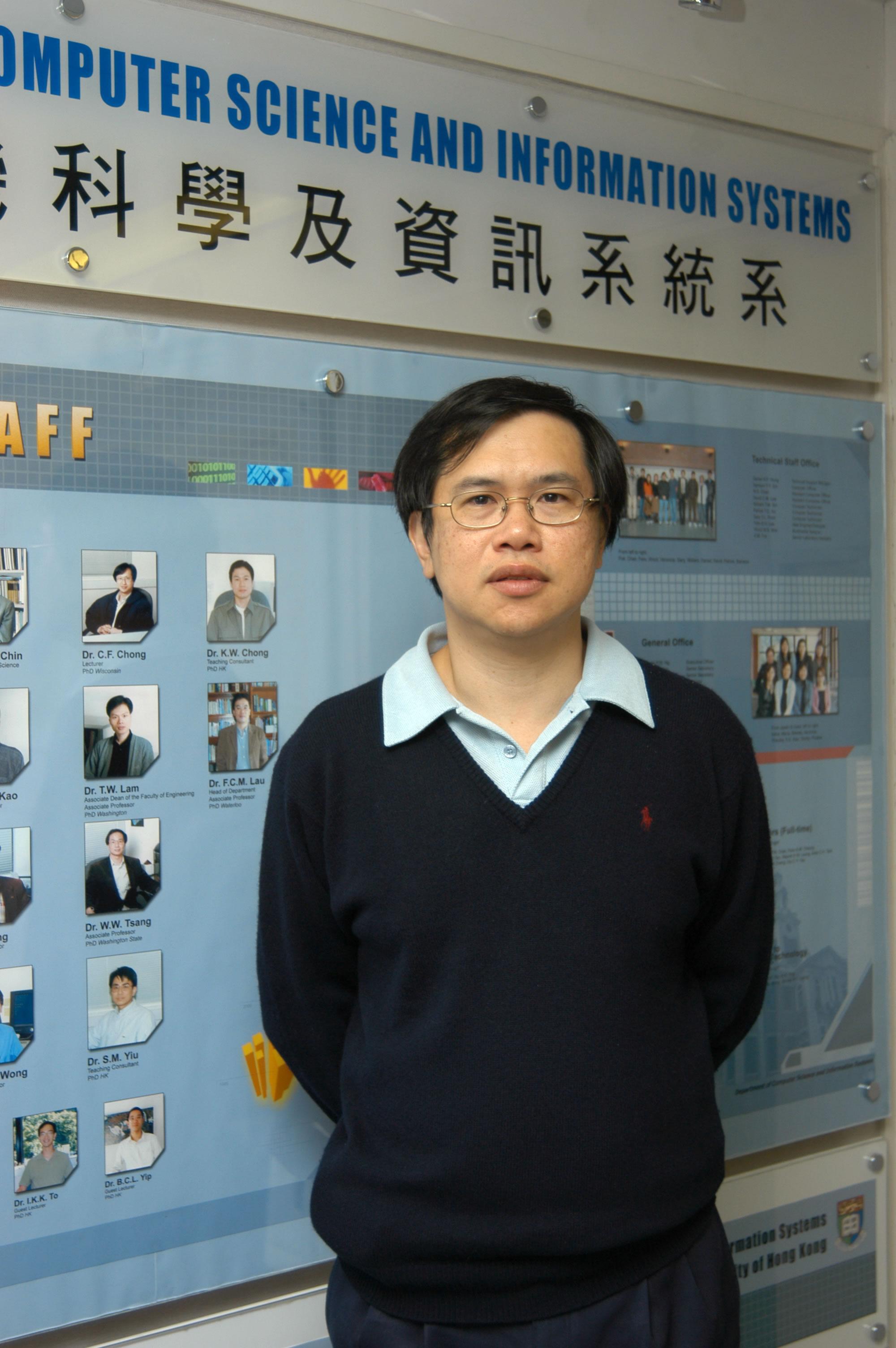香港大學計算機科學系副教授、資訊保安及密碼學研究中心副主任鄒錦沛博士