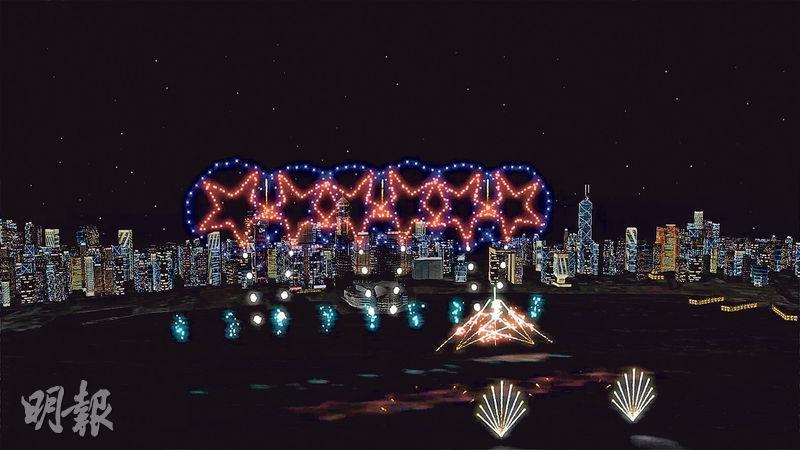 今年除夕倒數煙花匯演由8分鐘加長至10分鐘,其間有「六星連環」圖案。(旅發局提供模擬圖)
