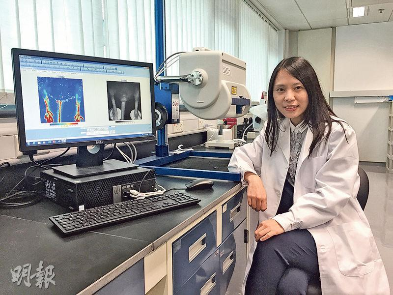 年僅35歲的中文大學醫學院化學病理學系助理教授呂愛蘭,獲裘槎前瞻科研大獎。呂早前在美國研究,近年決定將技術帶回港,「我在這裏長大,希望香港可以與其他國家、西方國家競爭」。(邱雅錡攝)