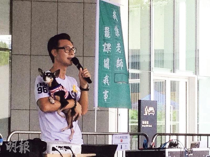 嘉銘說雨傘運動時大家都很感性,他以狗為家人,希望一起參與。這處境下,值得思考人與動物的關係。