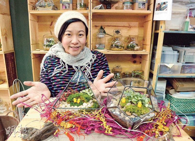 「微型森林」創辦人周彩紅曾經學習花藝和園藝治療,兩年多前決定以其花藝知識來開設社企,希望為一些基層母親提供彈性的工作機會。