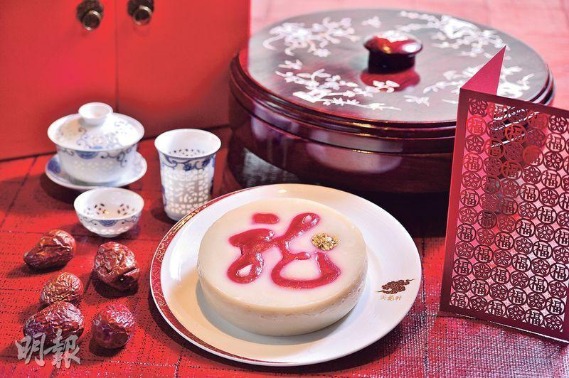 棗皇金龍燕窩椰汁糕——天龍軒推出棗皇金龍燕窩椰汁糕,綴以金箔,賣相高貴。($788,A)(圖﹕馮凱鍵)