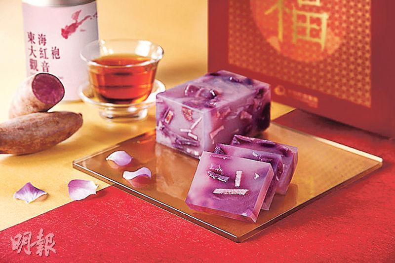 藍蝶紫薯糕($133,D)(圖﹕品牌提供)