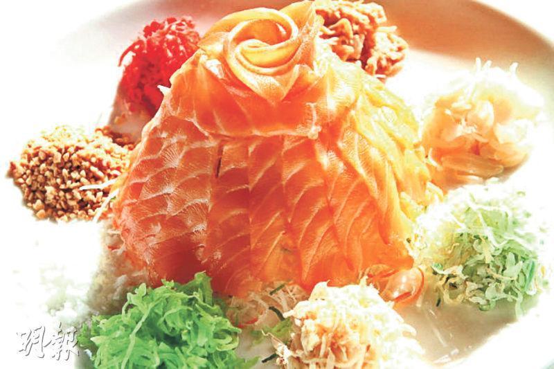 新春「撈起」——近年受歡迎的「撈起」,以魚生和不同蔬菜絲拌食,應節又相對健康。(資料圖片)