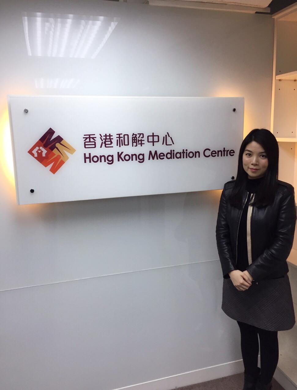香港和解中心秘書長黃欣 (Amy)
