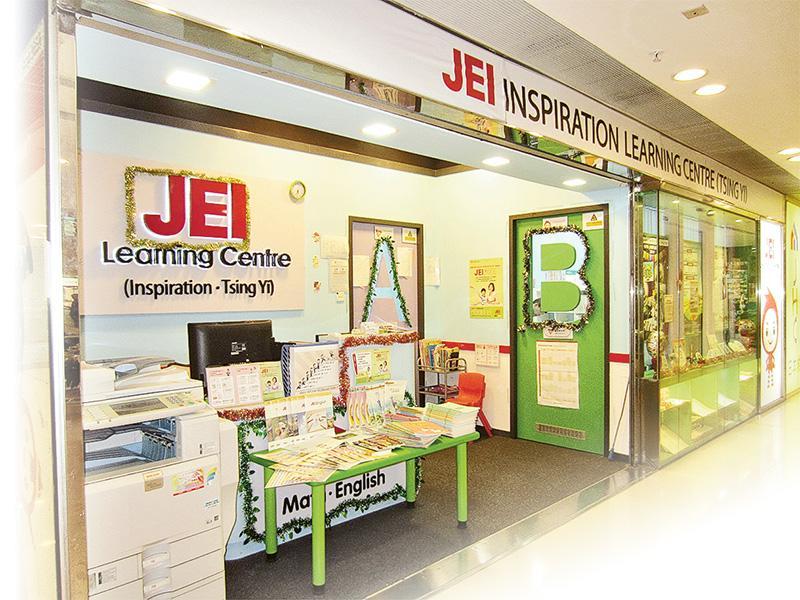 想實現創業理想,又享受教育工作?在香港暫有24間以特許經營的模式營運的JEI Learning Centres,一直以來的教學理念是希望讓小朋友主動、開心學習。