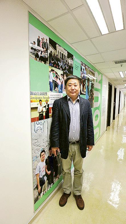 香港浸會大學傳理學院 傳理學文學碩士課程主任郭中實教授