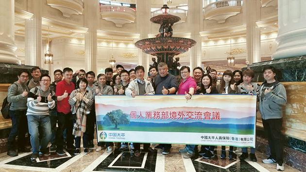 太壽香港第一屆營銷精英會議,邀請了內地資深營銷代表分享經驗。