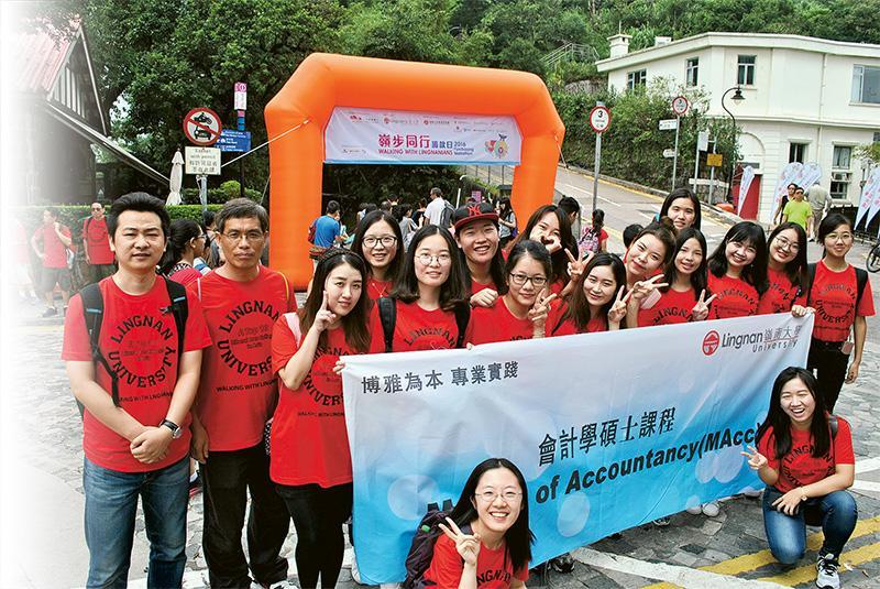 修讀嶺南大學會計學系開辦的「會計學碩士」課程的學員,考取香港會計師公會 (HKICPA)的相關資格後,可獲豁免國內中國會計師協會(CICPA)專業試中的4張考卷,對日後在港或在內地發展會計專業都不無幫助。