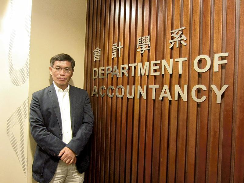 嶺南大學會計學系教授及系主任林振聘教授