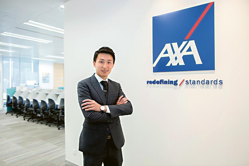 高展衡 Chris AXA 安盛 見習理財經理
