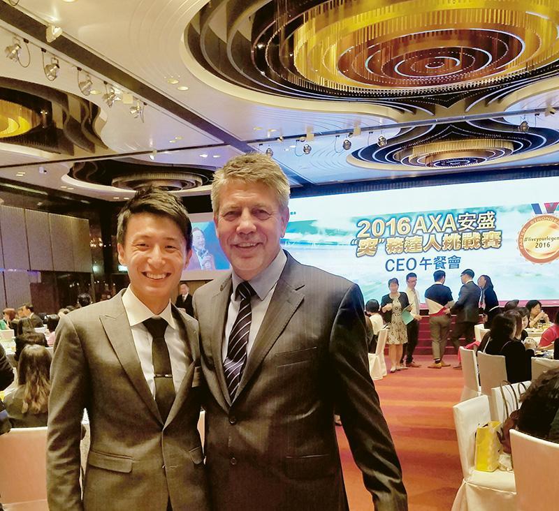 成功爭取兩次公司九連貫競賽,獲邀出席CEO午宴並與AXA 安盛行政總裁夏偉信(Stuart Harrison)合照。