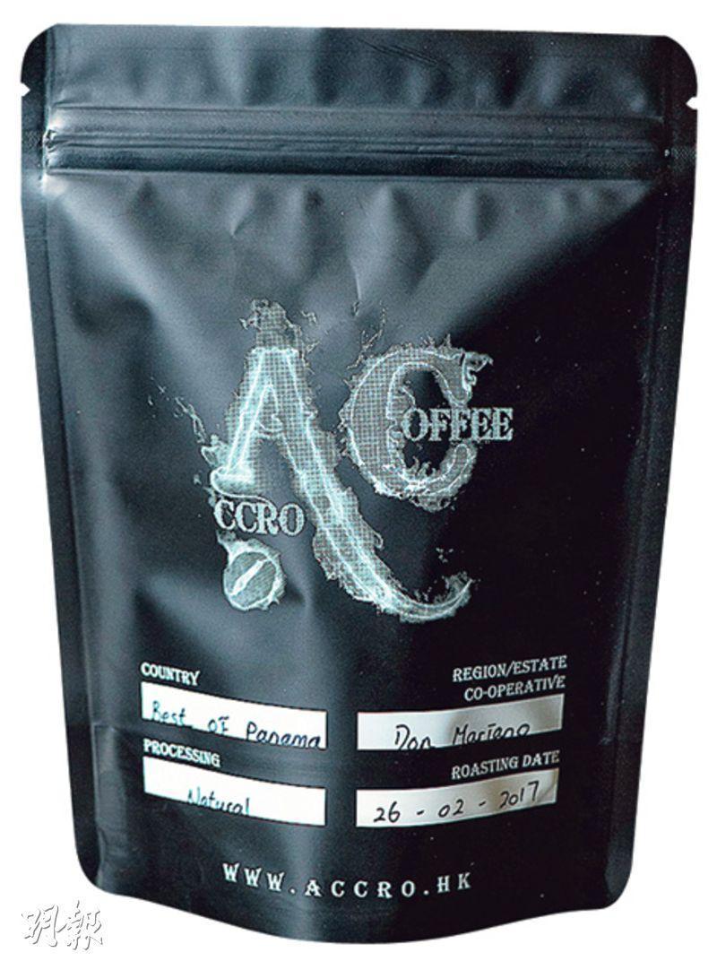 巴拿馬咖啡豆——喝到心水咖啡,買回家冲煮亦無不可。以上述巴拿馬咖啡豆為例,莫偉健包成100克裝出售,雖比坊間常見的為少,但保證能在最佳品嘗期前喝完,設想周到。($110/100克,B)(圖:鄧宗弘)