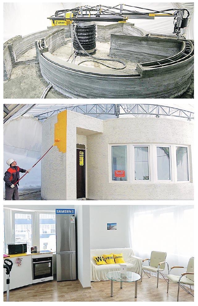 三藩市初創公司Apis Cor用了24小時就打印出一間400平方呎的水泥小屋,成本只需約8萬港元。(網上圖片)
