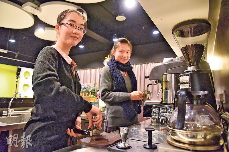 正參加港專「甜品及咖啡店營運」課程的中五生吳綺雯(前)說,能用學到的技巧冲出屬於自己的咖啡,成功感很大;另一參與課程的中五生吳倩儀(後)則夢想開設咖啡店。(黃志東攝)