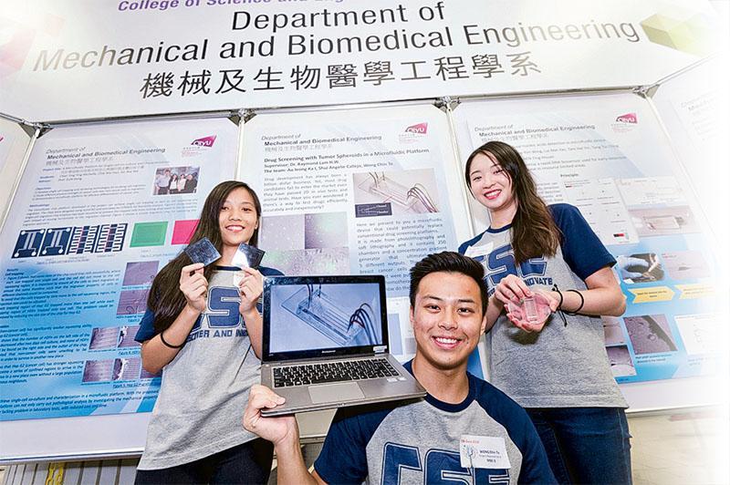 香港城市大學機械及生物醫學工程學系新開辦的「理學碩士(機械工程學)」課程,致力為業界培育更多具備跨學科知識、科研及原創能力的機械工程師,在不同範疇發揮所長。