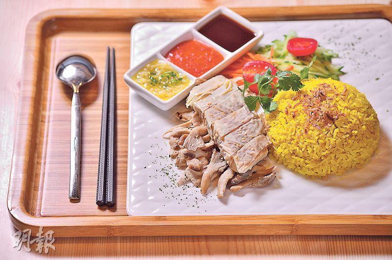 海南米走雞——腐皮、粉皮、素雞、植物雞肉及秀珍菇一層一層砌成「雞肉」,味道模仿得似,配上南薑及香茅煮成的飯,很有風味,日限三十份。($122/大)(圖:馮鍵凱)